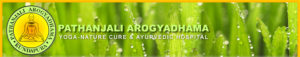 Pathanjali Arogyadham Yoga Nature Cure and Ayurvedic Hospital at Kundapura, Udupi, Karnataka Ayurvedic Centres Pathanjali Arogyadham Yoga Nature Cure and Ayurvedic Hospital at Udupi