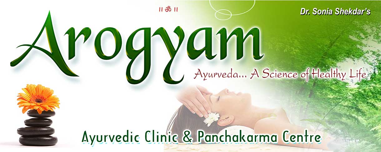 Arogyam Panchkarma Centre & Ayurvedic Hospital at Una