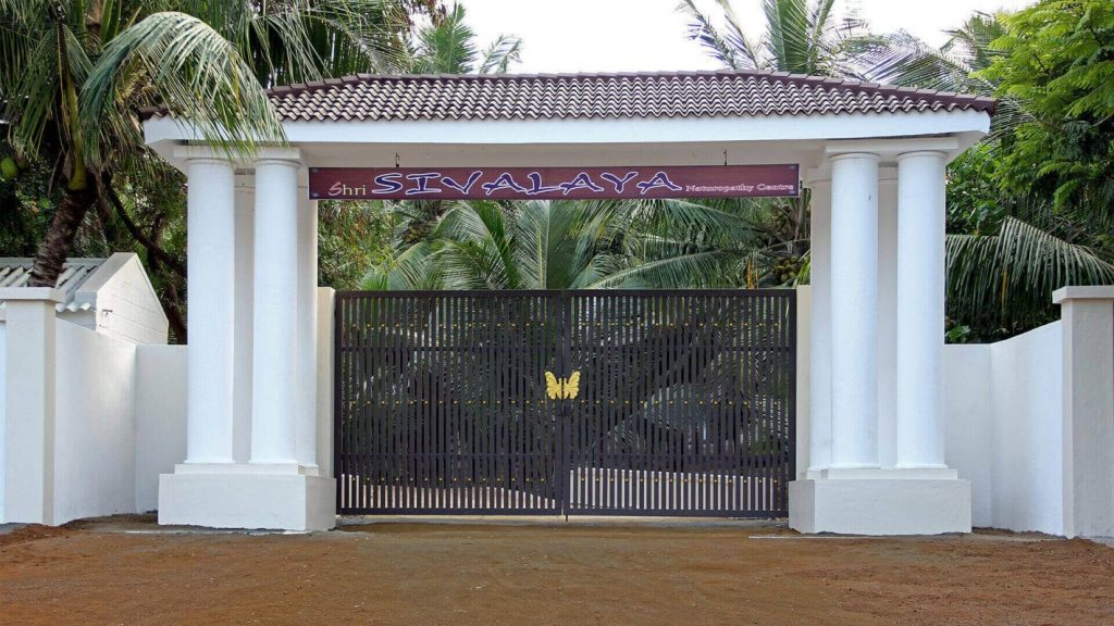 Shri Sivalaya Naturopathy Centre at Akilandapuram, Kangayam – Tamil Nadu