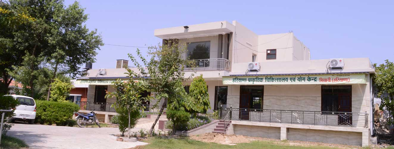 Haryana Yog Naturopathy Hospital & Health Resort at Bhiwani