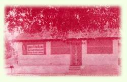 Naturopathy Hospital Gujarat Vidyapith in Gandhinagar
