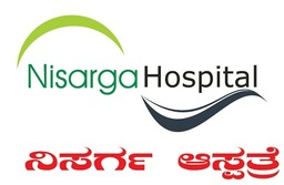 Nisarga Hospital in Sirsi Ayurvedic Centres Nisarga Hospital in Sirsi
