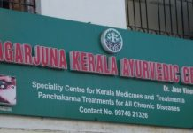 Nagarjuna Kerala Ayurvedic Centre in Vadodara