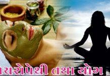 Reva Nature Cure in Vadodara - Gujarat