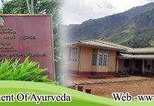 Department of Ayurveda | Ayurvedic Health Centre | Kosgama - Sri Lanka
