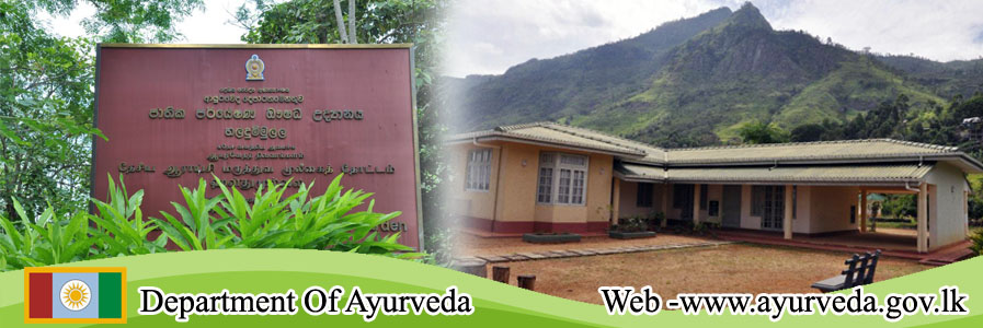 Department of Ayurveda in Kosgama – Sri Lanka