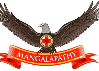 Mangalapathy Ayurvedic Clinic in Colombo Ayurvedic Centres Best Ayurvedic Centres | Yoga Therapies | Wellness Treatments