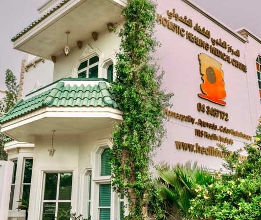 Holistic Healing Medical Centre at Dubai - United Arab Emirates