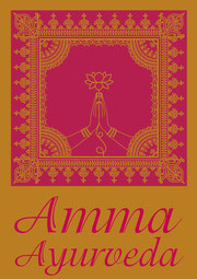 Amma Ayurveda Massage in Cham, Switzerland Ayurvedic Centres Amma Ayurveda Massage in Cham, Switzerland
