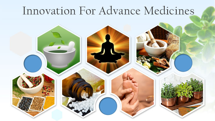 Government Ayurvedic Hospital of Gujarat