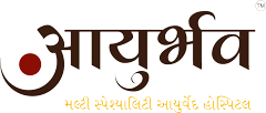 Ayurbhav Ayurved And Panchkarma Hospital in Ahmedabad Ayurvedic Centres Ayurbhav Ayurved And Panchkarma Hospital in Ahmedabad