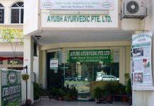 Ayush Ayurvedic Pte Ltd in Johor, Malaysia