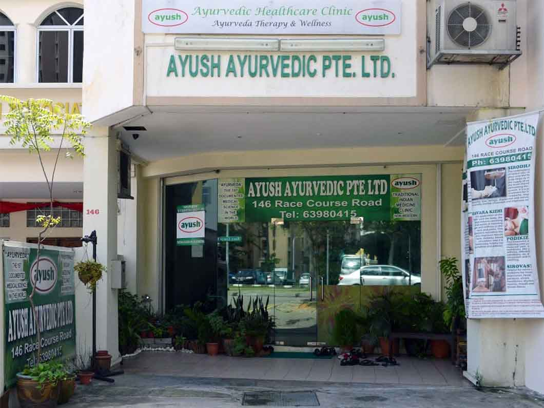 Ayush Ayurvedic Pte Ltd